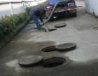 湘潭排污管道吸污价格是多少