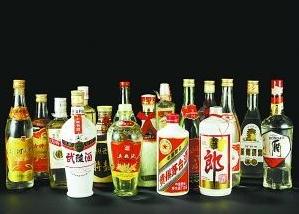 乌鲁木齐回收茅台酒 阿克苏回收烟酒 乌市洋酒红酒回收回复必读