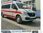 救护车跨省转送病人老人,救护车出租价格