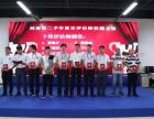 2017年河南新乡市二手车鉴定评估师汽车碰撞估损师培训电话