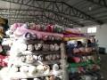 北京华祥,布料,辅料,服装,收购有限公司