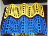 发电厂防风防尘墙 发电厂防风防尘墙厂家定制