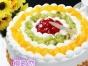 洛江区蛋糕打造高档蛋糕店首创泉州订蛋糕同城免费送货