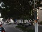 公园附近 同安路 教育局宿舍 3房 读省优实验小学