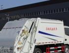 程力专用汽车股份有限公司垃圾车洒水车生产厂家