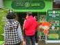 长沙社区超市食品店仙果萌加盟