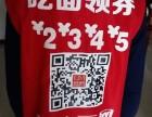 重庆小面专业培训的奥秘上重庆面网学习