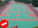 惠州丙烯酸球场 丙烯酸球场施工方案