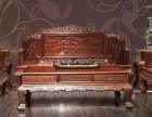 承德地区回收二手大红酸枝旧家具 老雕花红木家具高价收购
