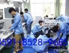 欢迎访问 福清康宝空气能网站 全国售后服务各点 咨询电话