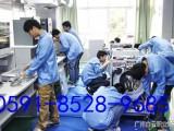 欢迎访问%福清欧特斯空气能全国售后维修咨询电话欢迎您