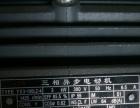 [转卖]共轨喷油器试验台 高压共轨试验台 CRS