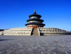绍兴服务好的旅行社北京旅游景点大全北京双飞五天游