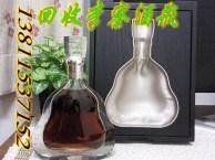 太原回收茅台酒 大同高价回收五粮液白酒 剑南春回收价格