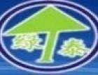 广州绿泰加盟