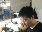 西安手机维修在哪里学爱疯培训