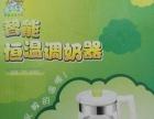 贝贝鸭恒温调奶器