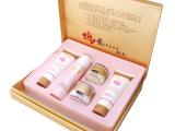 化妆品批发 美容院代理加盟 金玫瑰靓白套装 美白淡斑品牌正品
