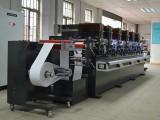 二色凸版轮转机印刷机正常使用中,打算出售,有兴趣尽快联系