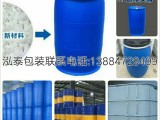 200L塑料桶 200L化工桶 1000L吨桶哪家价格低