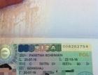 代办澳大利亚签证/新西兰签证/商务签证/旅游签证