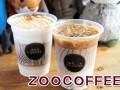 动物园咖啡加盟 杭州餐饮加盟