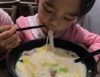 桂林米粉加盟培训加盟桂林米粉能赚钱吗