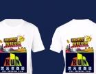 文化衫广告衫志愿者马甲服装印花