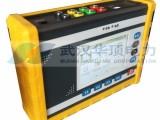 HDZRCS手持式三通道直流电阻测试仪-武汉华顶电力