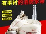 消防水带价格 北京消防水带批发 衬胶聚氨酯水带直营
