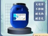 合創化妝棉植絨膠 PVC PU發泡材料膠 水性膠 海綿膠水