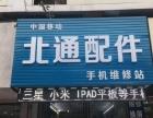 蚌埠北通配件,专业维修小米,魅族,各种品牌手机换屏