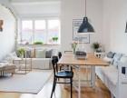 长沙装修:房屋装修设计的六大技巧, 看完再装才不会后悔!