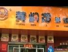 南昌周边-安义110平米酒楼餐饮-餐馆12万元