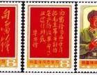 上海邮票回收价格表 单年年册大版张册小版张册四方连册