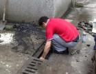 惠州惠城区管道疏通