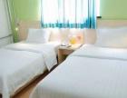 7天连锁酒店庆阳西峰区北大街店推出长租房优惠