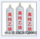 大亚湾氧气氮气氩气乙炔配送电话