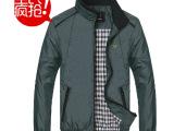 批发男士薄款外套 七批狼男装夹克韩版修身加大码外套一件代发