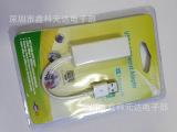 长期销售 usb带线网卡 接口白色带线网