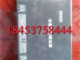 XB450永磁机构驱动器+全国包邮