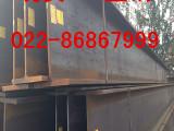 库存现货H型钢 莱钢H型钢 津西H型钢 规格齐全  量大优惠