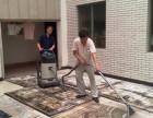 重庆大学城专业清洗地毯服务