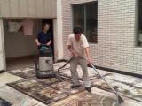 汽博北部新区周围专业地毯清洗