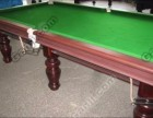 北京台球桌 北京台球桌厂 北京台球桌价格 台球桌销售
