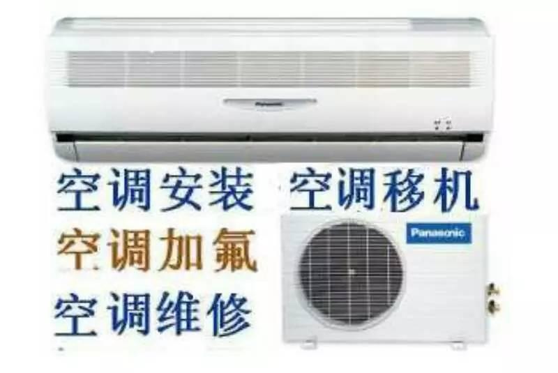 出售1.5P空调,二手冷库板出售