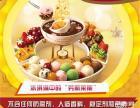 天津炒酸奶加盟店排行榜 爱麦思前景可观