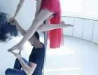 凉山西昌爵士舞学校 专业爵士舞培训 招生 0基础爵士舞培训
