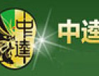 中逵国际钓具加盟