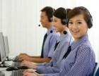 欢迎访问 上饶新飞冰箱 官方网站各点各中心售后服务咨询电话